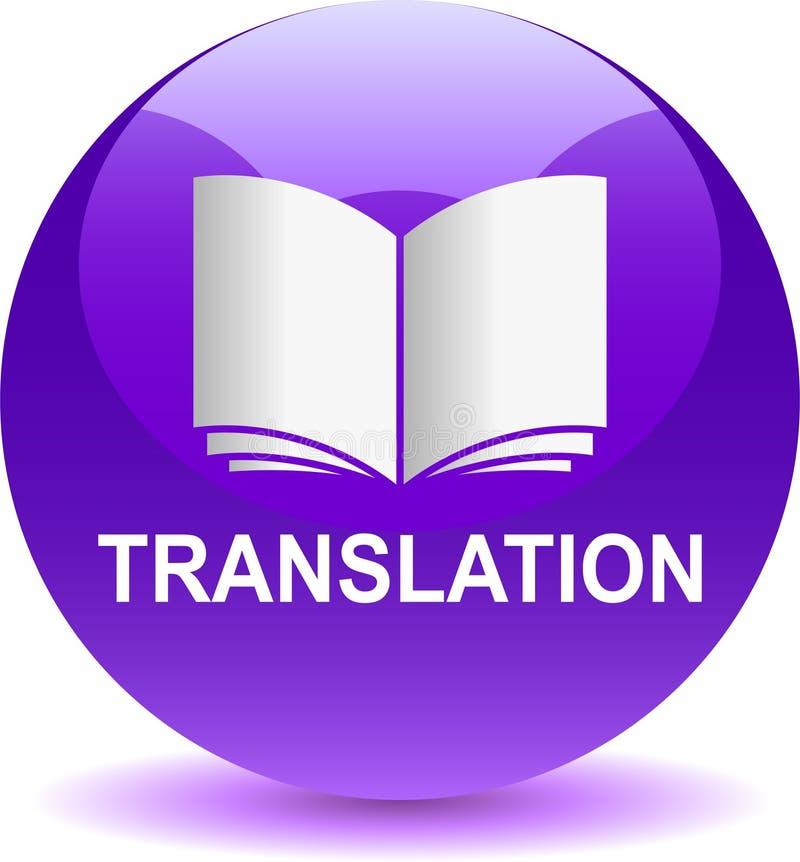 Фиолет кнопки сети перевода бесплатная иллюстрация