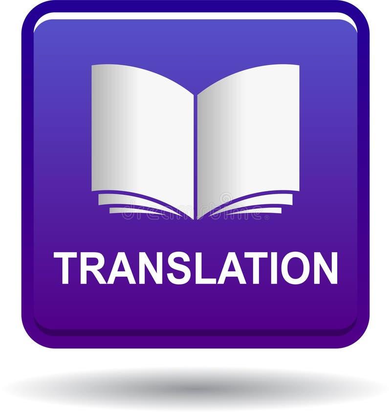 Фиолет кнопки сети перевода иллюстрация вектора
