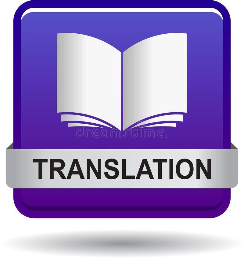 Фиолет кнопки сети перевода иллюстрация штока