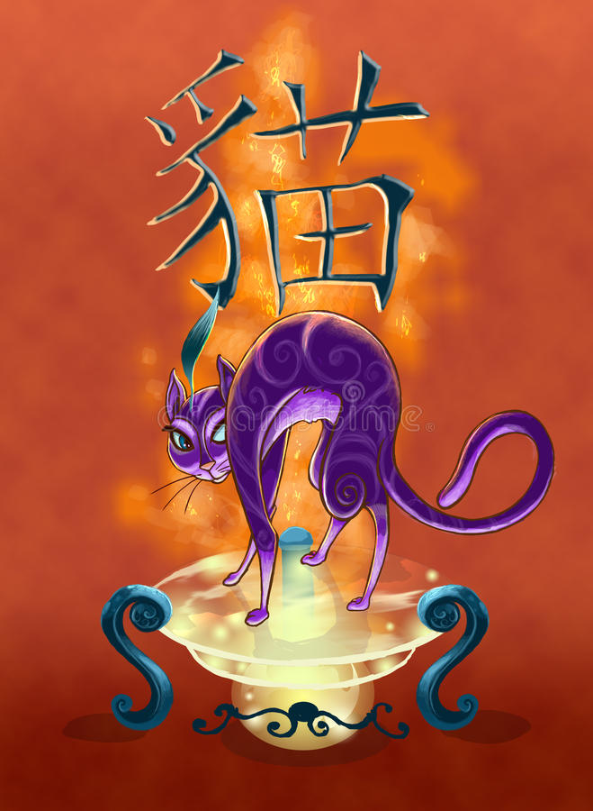 Фиолетовый кот стоковая фотография