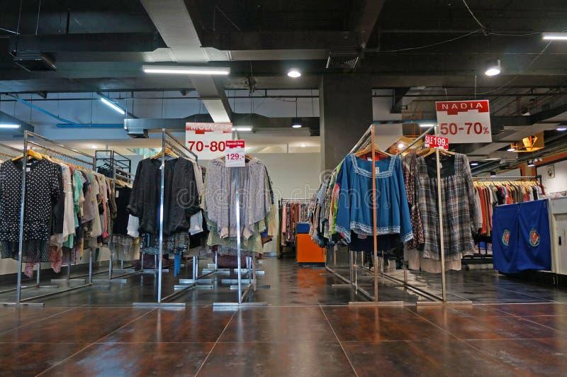 фирмення наименование одевая авторское право отсутствие магазина предметов стоковые изображения