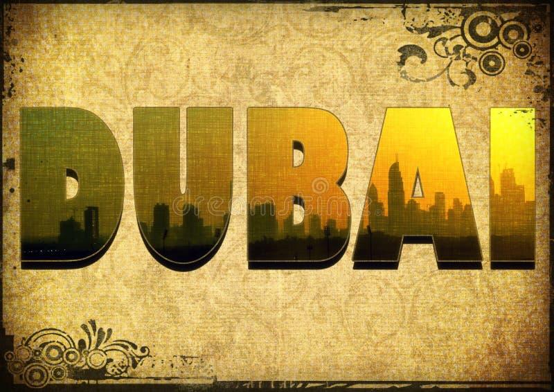 Фильм grunge иллюстрации Дубай 3D винтажный иллюстрация вектора