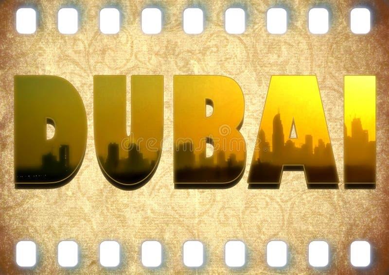 Фильм grunge иллюстрации Дубай 3D винтажный бесплатная иллюстрация