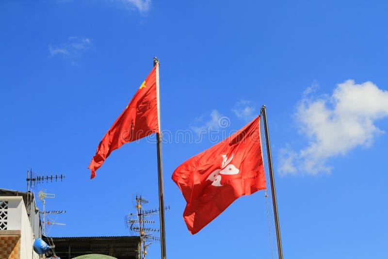 Флаги 2010 Гонконга и Китая стоковые фотографии rf
