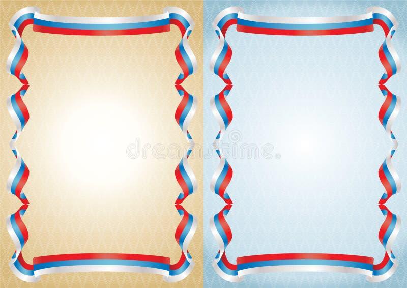 фоторамки на фоне российского флага