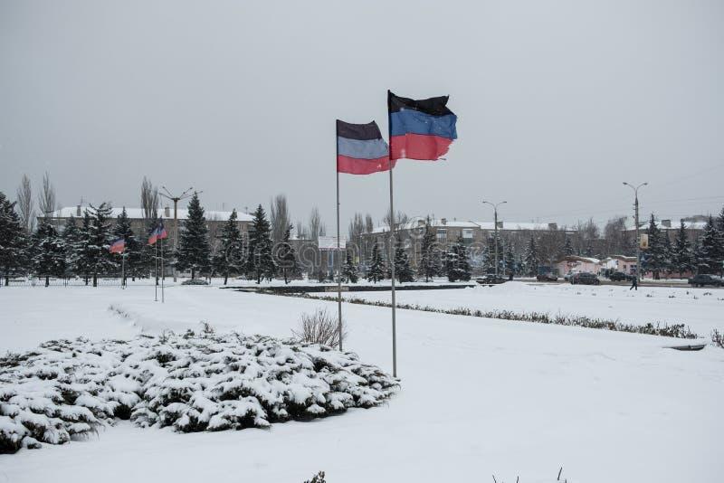 Флаги самозваной республики ` s людей Донецка на ce стоковая фотография