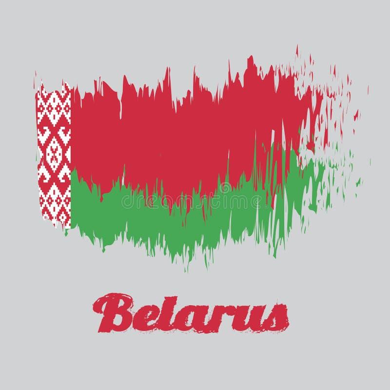 Флаг Беларуси, горизонтальное bicolor цвета стиля щетки красного цвета над зеленым цветом в коэффициенте 2:1, с красной орнамента бесплатная иллюстрация
