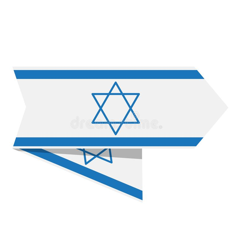 Флаг Израиля на ярлыке иллюстрация штока