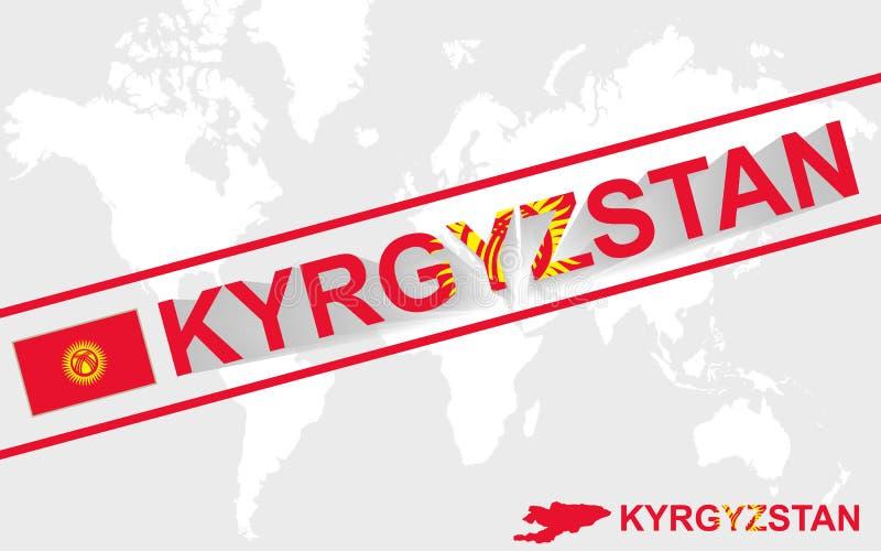 сильных картинки надпись кыргызстан путь