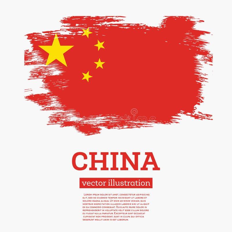 Флаг Китая с ходами щетки иллюстрация вектора