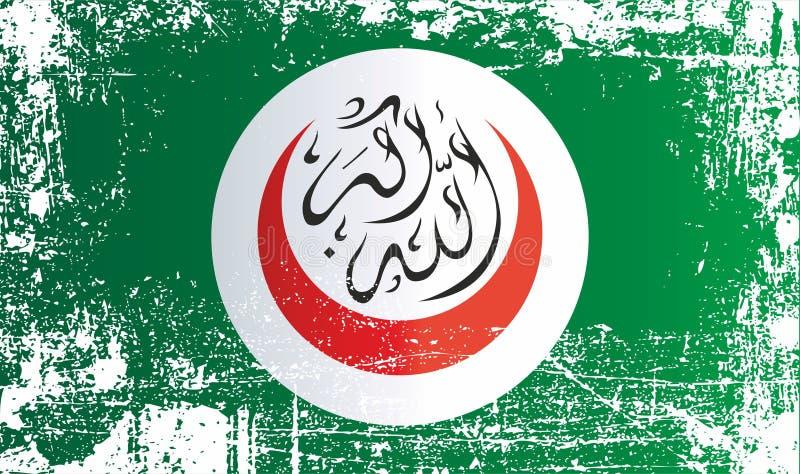 Флаг организации исламского сотрудничества Сморщенные грязные пятна бесплатная иллюстрация