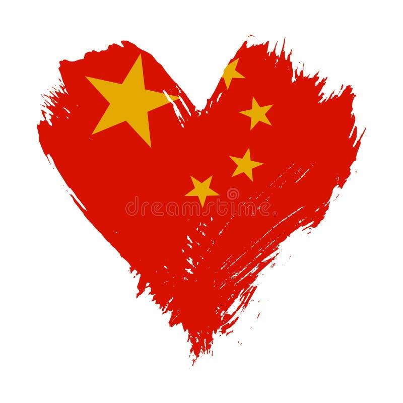 Флаг покрашенный Brushstroke Китая иллюстрация штока