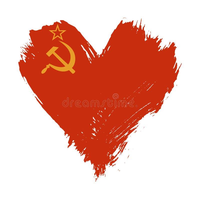 Флаг покрашенный Brushstroke СССР бесплатная иллюстрация