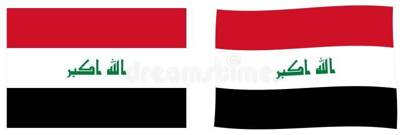 Флаг Республики Ирак Простая и немножко развевая версия иллюстрация вектора