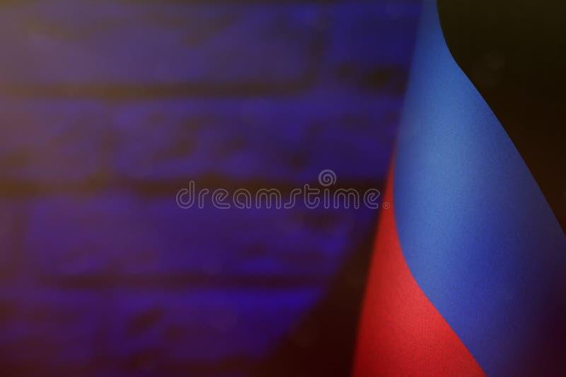 Флаг республики людей Донецка для почетности дня или Дня памяти погибших в войнах ветеранов Слава к героям республики людей Донец стоковое изображение rf
