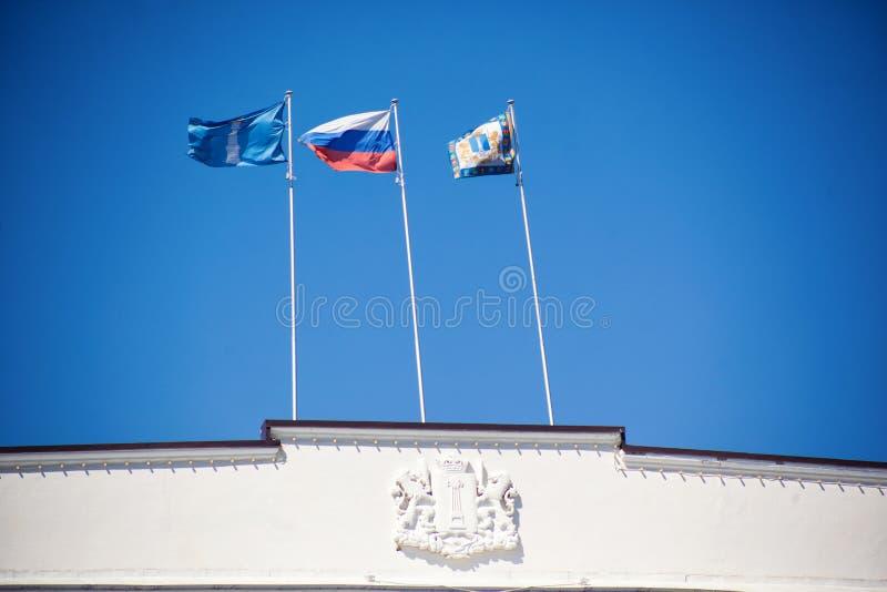 Флаг России и зоны Ulyanovsk стоковое изображение rf
