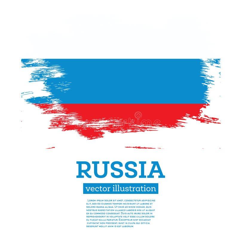 Флаг России с ходами щетки иллюстрация штока
