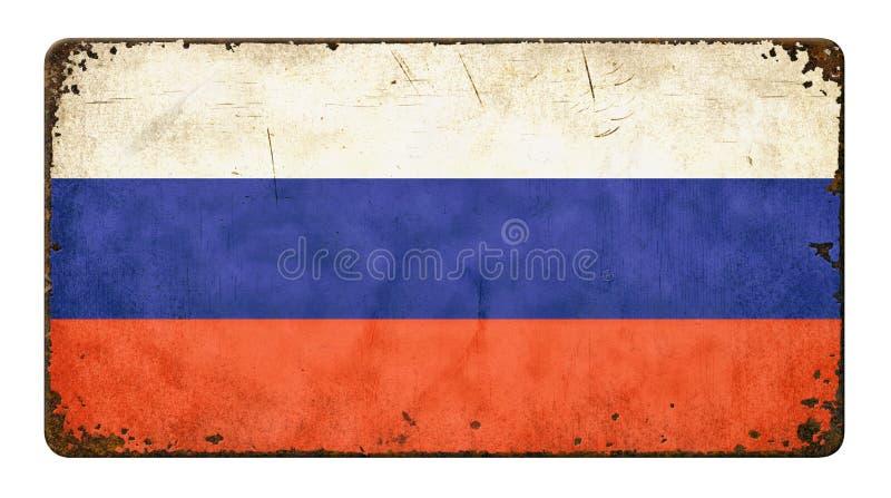 флаг Россия стоковое изображение rf