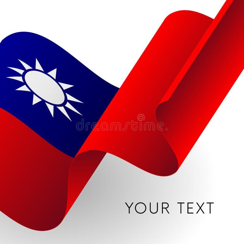 Флаг Тайваня Патриотический дизайн также вектор иллюстрации притяжки corel иллюстрация вектора