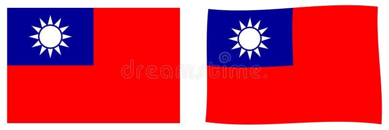 Флаг Тайваня Республики Простые и немножко развевая vers иллюстрация вектора