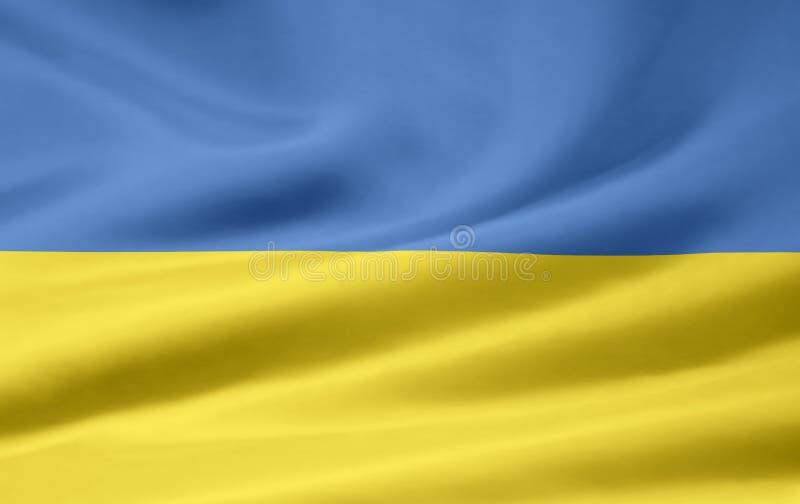 флаг Украина бесплатная иллюстрация