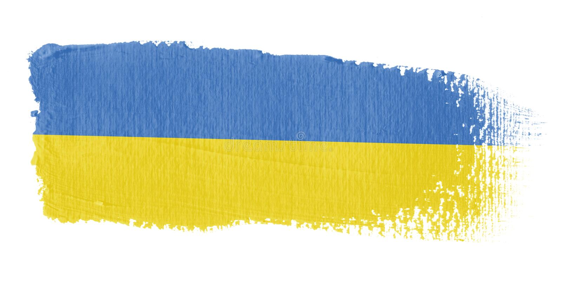 флаг Украина brushstroke иллюстрация штока