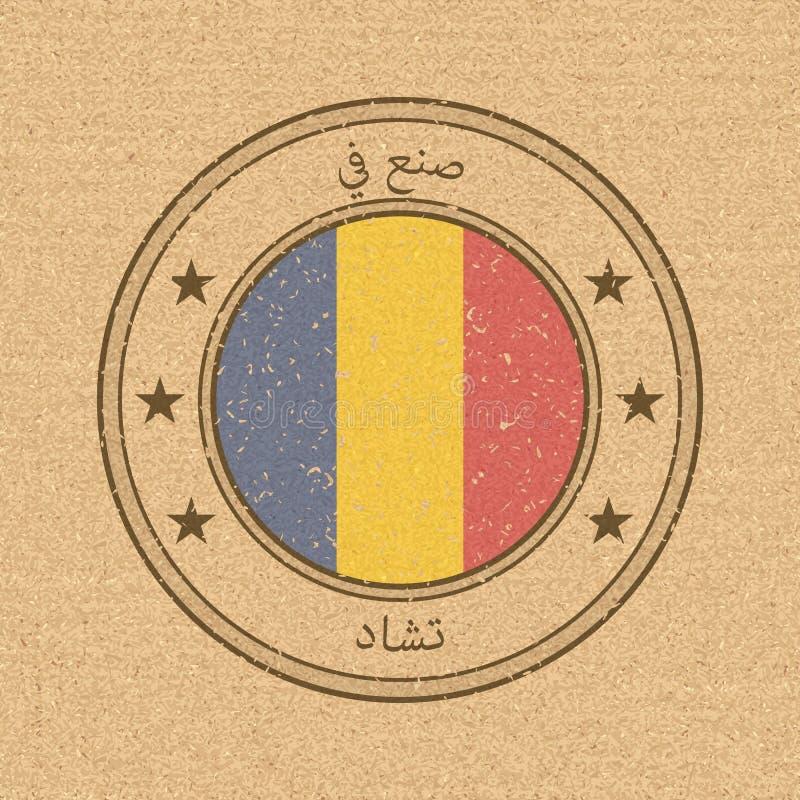 Флаг Чад Круглый ярлык с именем страны для уникальных национальных товаров r бесплатная иллюстрация