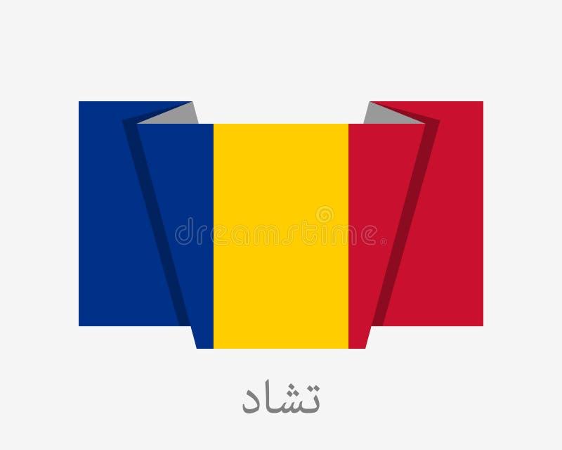 Флаг Чад Флаг плоского значка развевая с именем страны на белизне иллюстрация штока