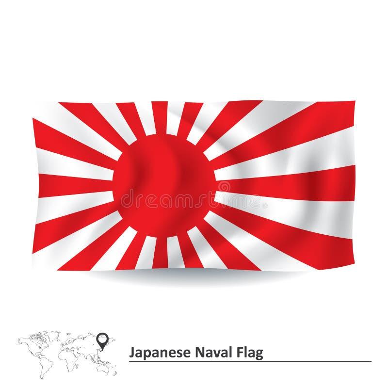 Флаг японского военноморского Ensign бесплатная иллюстрация
