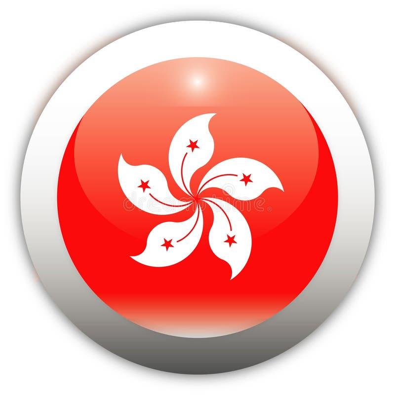 флаг Hong Kong кнопки aqua иллюстрация вектора