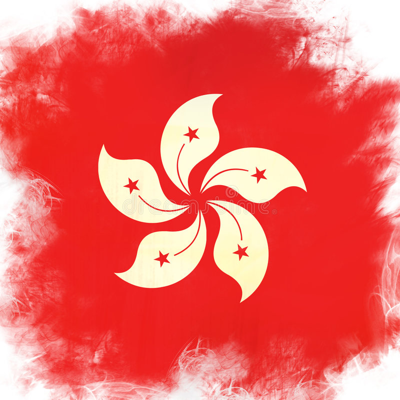 флаг Hong Kong бесплатная иллюстрация