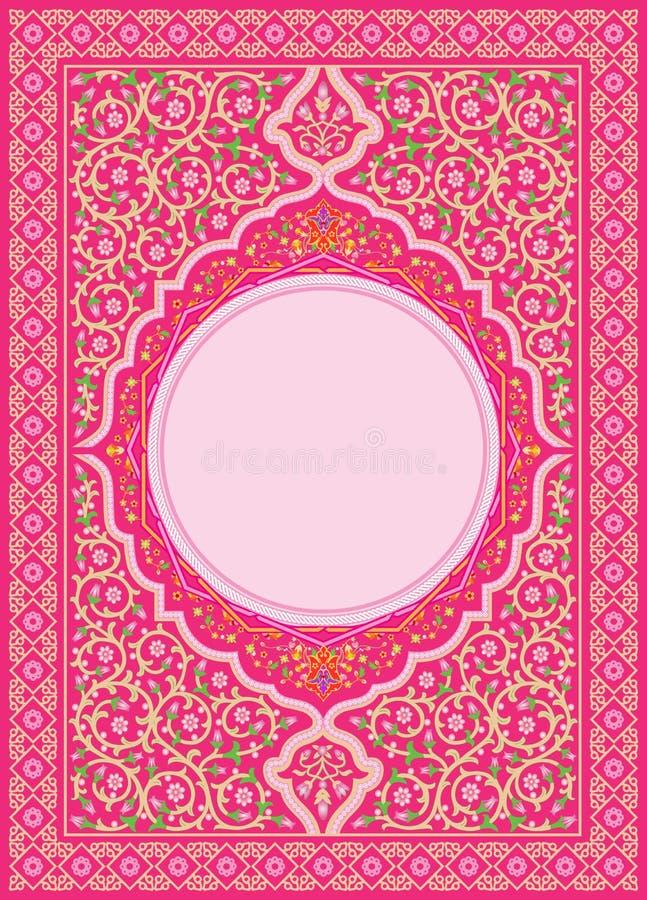 Флористическая исламская картина искусства в розовом цвете бесплатная иллюстрация