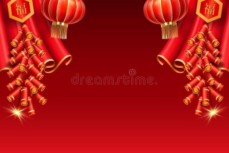 Фонарики и занавес, фейерверки на китайский праздник бесплатная иллюстрация