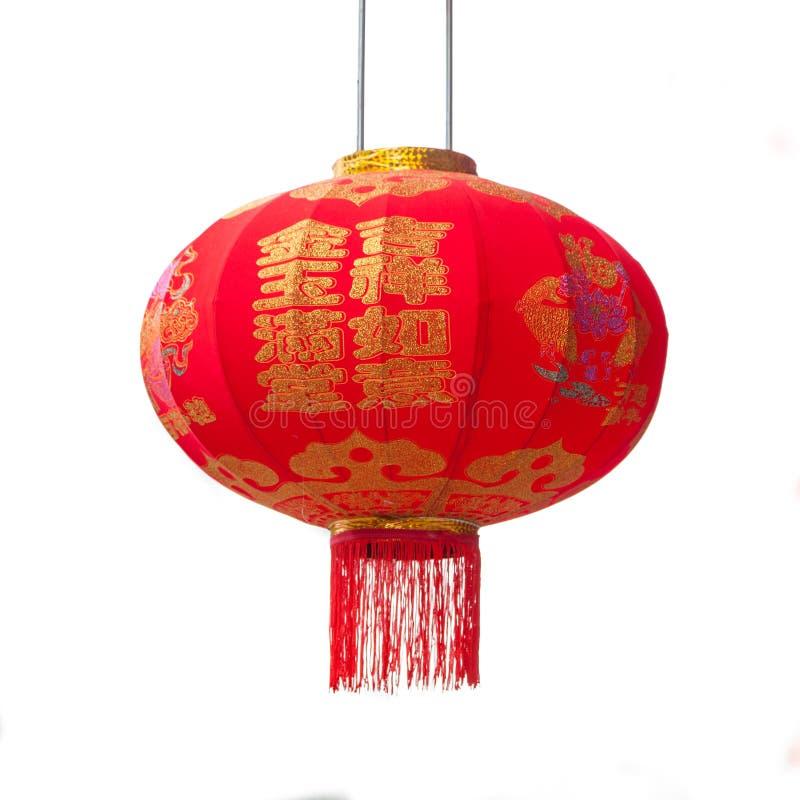 Фонарик китайского традиционного фестиваля красный изолированный на белом backg стоковые изображения