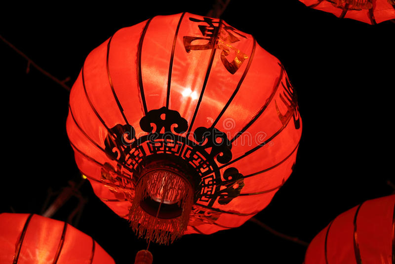фонарик празднества стоковое изображение rf