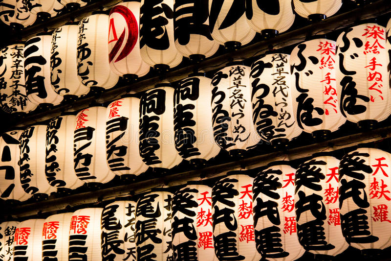 Фонарик Asakusa виска Senso-ji стоковые изображения