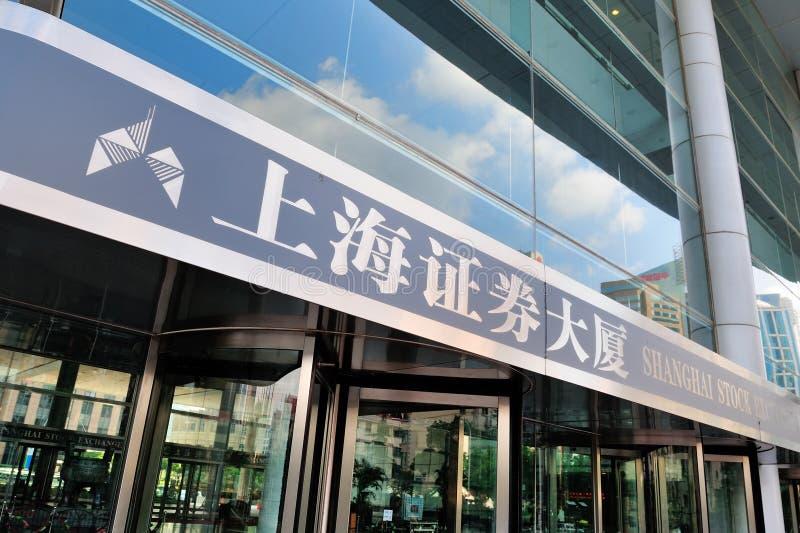 Фондовая биржа Шанхая стоковая фотография