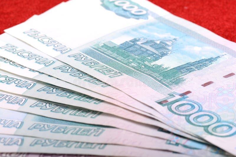 Фоновое изображение различных русских бумажных денег стоковая фотография rf