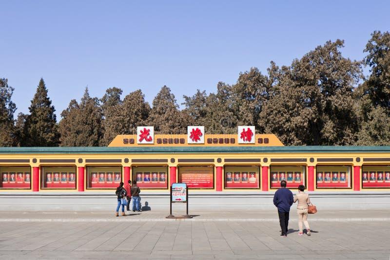 Фотогалерея на парке Zhongshan, Пекине, Китае стоковое изображение
