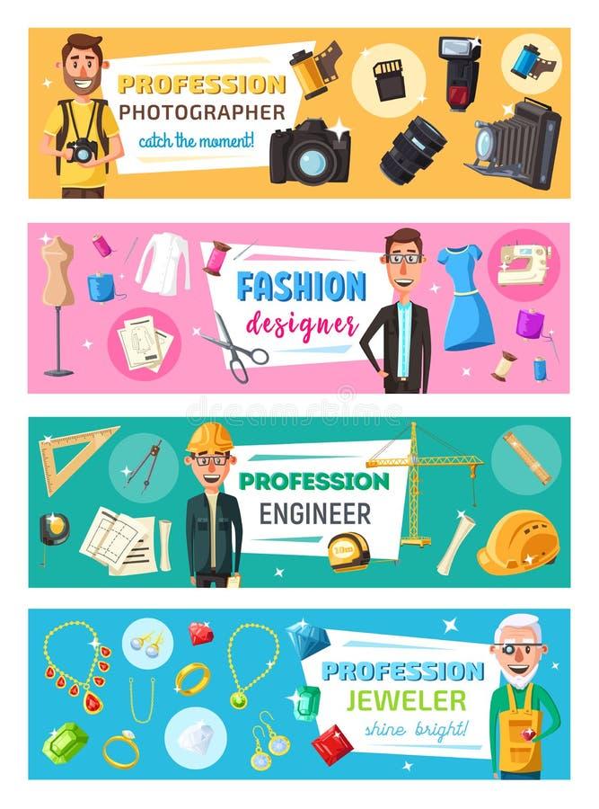 Фотограф, профессии ювелира модельера иллюстрация вектора