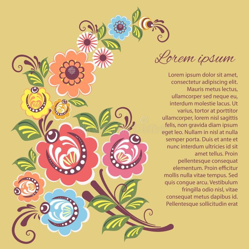 Фольклорный русский флористический орнамент иллюстрация вектора