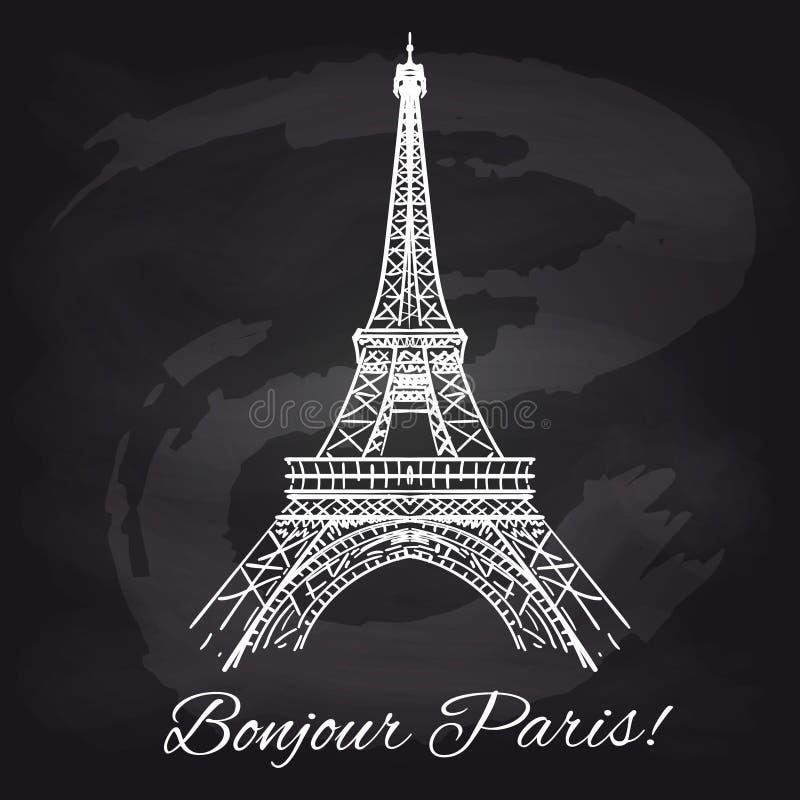 Французский плакат доски с Эйфелевой башней бесплатная иллюстрация