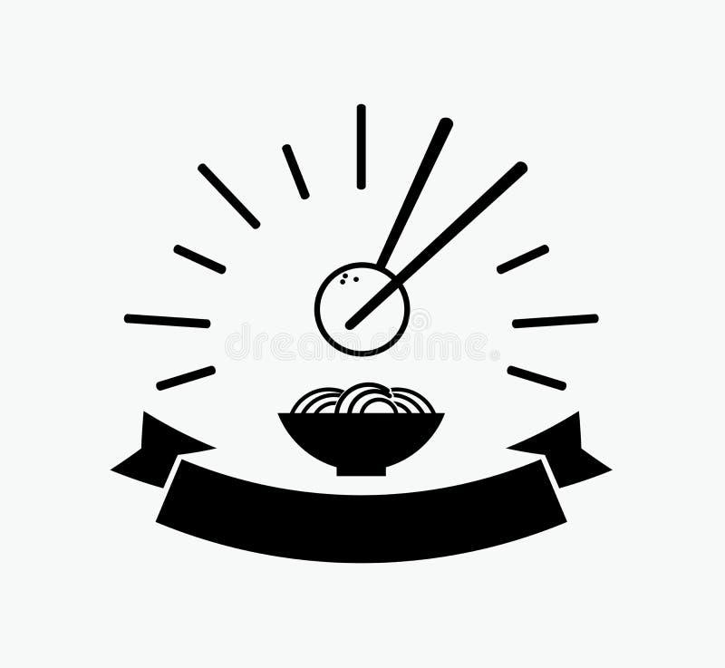 Download Фрикаделька палочки с лапшой в шаре Иллюстрация вектора - иллюстрации насчитывающей минимально, вектор: 81813618