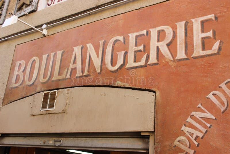 Фронт хлебопекарни в Франции стоковые фото