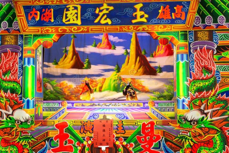 Фургон с китайскими куклами марионетки стоковые фотографии rf