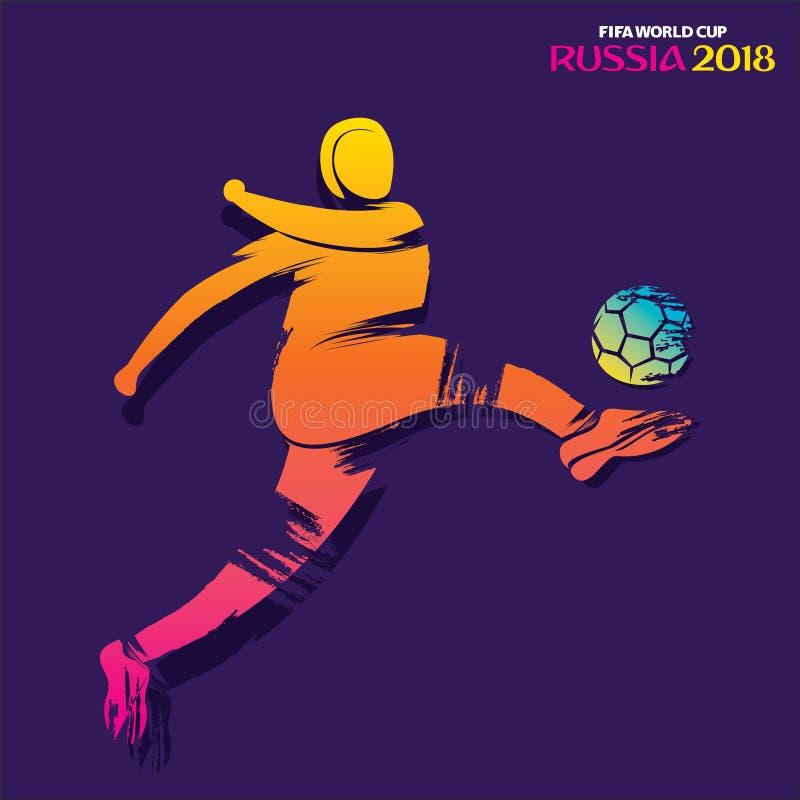 футбол игрока шарика пиная бесплатная иллюстрация