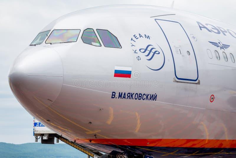 Фюзеляж аэробуса A330-300 самолета пассажира компании Аэрофлота стоковая фотография