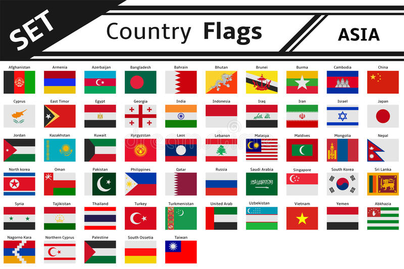 Флаги стран Азия иллюстрация вектора