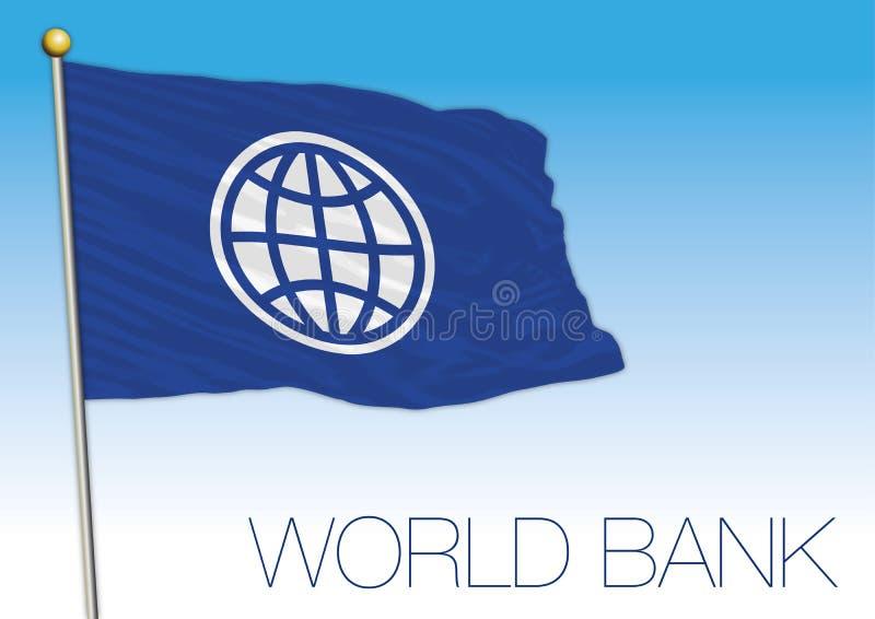 Флаг Всемирного Банка, международная организация бесплатная иллюстрация