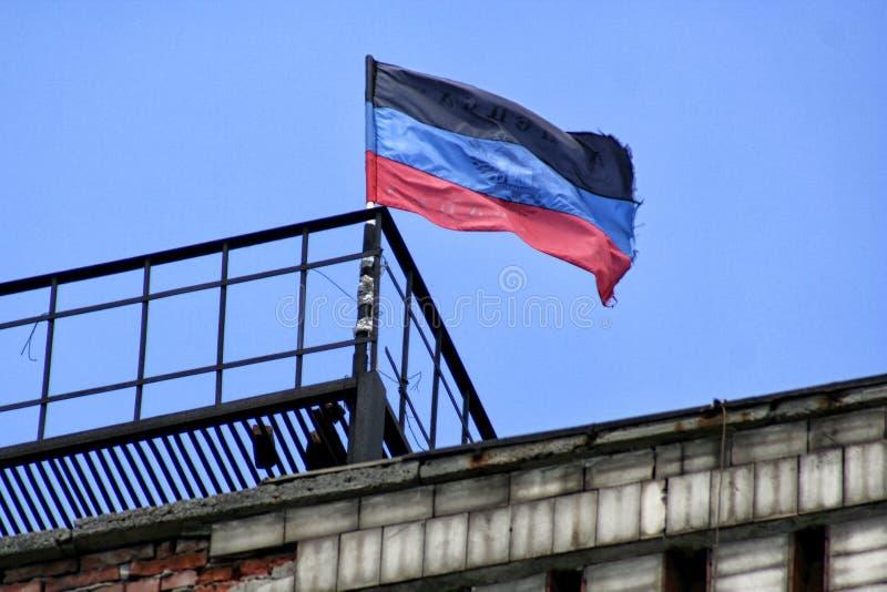 Флаг республики Донецка стоковое фото rf